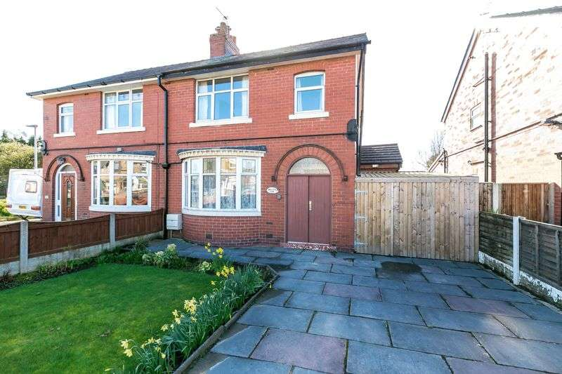 3 Bedrooms Semi Detached House for sale in Preston Road, Standish, WN6 0NU
