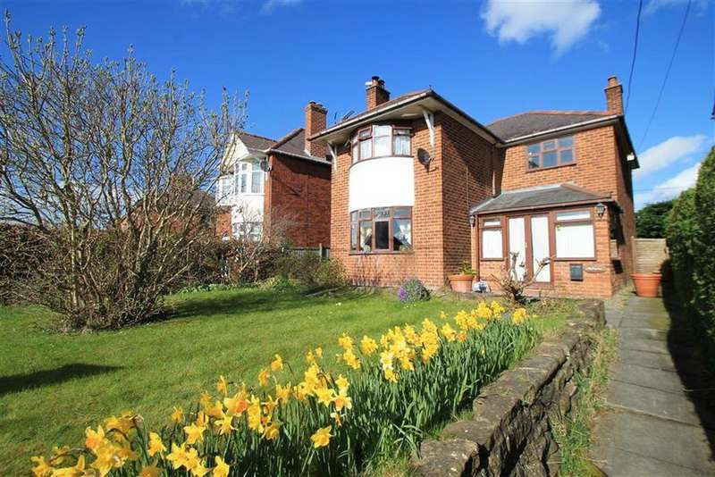 3 Bedrooms Detached House for sale in Main Road, Caego, Wrexham