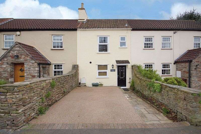 2 Bedrooms Cottage House for sale in 16 Church Road, Winterbourne Down, Bristol BS36 1BX