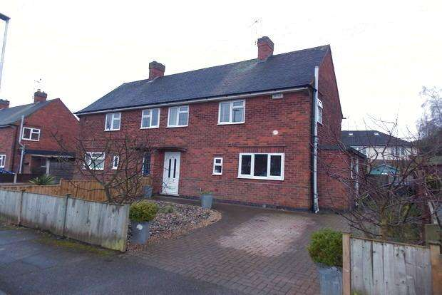 2 Bedrooms Semi Detached House for sale in St. Marys Crescent, Ruddington, Nottingham, NG11