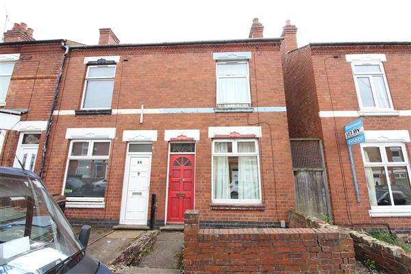 2 Bedrooms End Of Terrace House for sale in Northfield Road, Stoke, Coventry