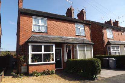 2 Bedrooms Semi Detached House for sale in Henry Street, Haslington, Crewe, Cheshire