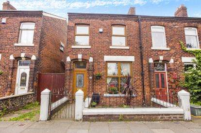 3 Bedrooms End Of Terrace House for sale in Leyland Lane, Leyland, Lancashire, PR25