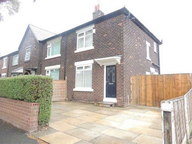 2 Bedrooms Property for sale in Edward Street, Denton, Manchester
