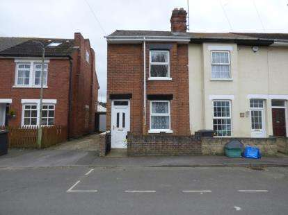 3 Bedrooms End Of Terrace House for sale in Hemmingsdale, Hempsted, Gloucester, Gloucestershire