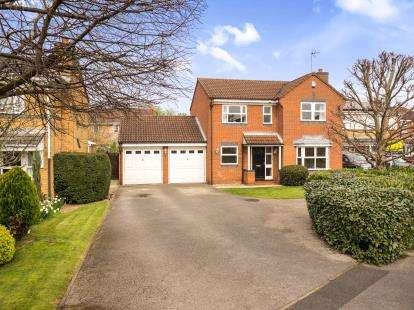 4 Bedrooms Detached House for sale in Crosslands Meadow, Colwick, Nottingham, Nottinghamshire
