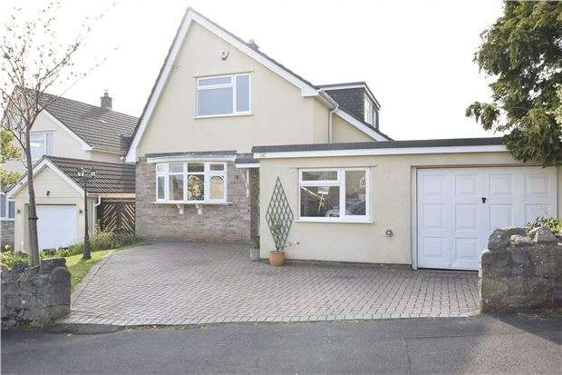 4 Bedrooms Detached House for sale in Northleaze, Long Ashton, BRISTOL, BS41 9HS