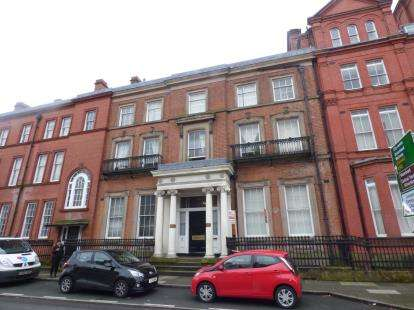 1 Bedroom Flat for sale in Catherine House, 96-98 Upper Parliament Street, Liverpool, Merseyside, L8
