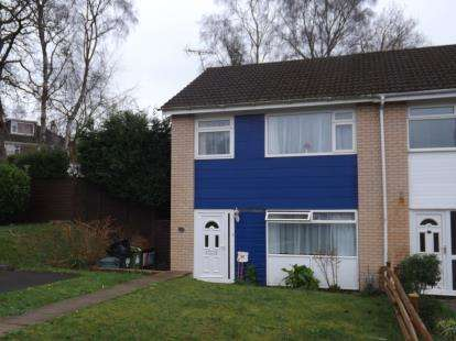 3 Bedrooms End Of Terrace House for sale in Newton Abbot, Devon