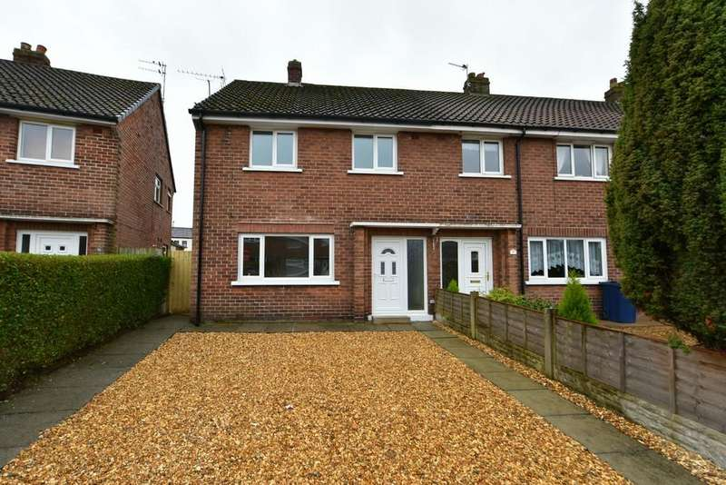 2 Bedrooms End Of Terrace House for sale in Elm Road, Burscough