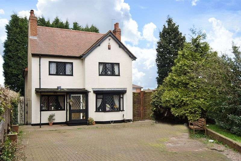3 Bedrooms Detached House for sale in Victoria Avenue, Bloxwich