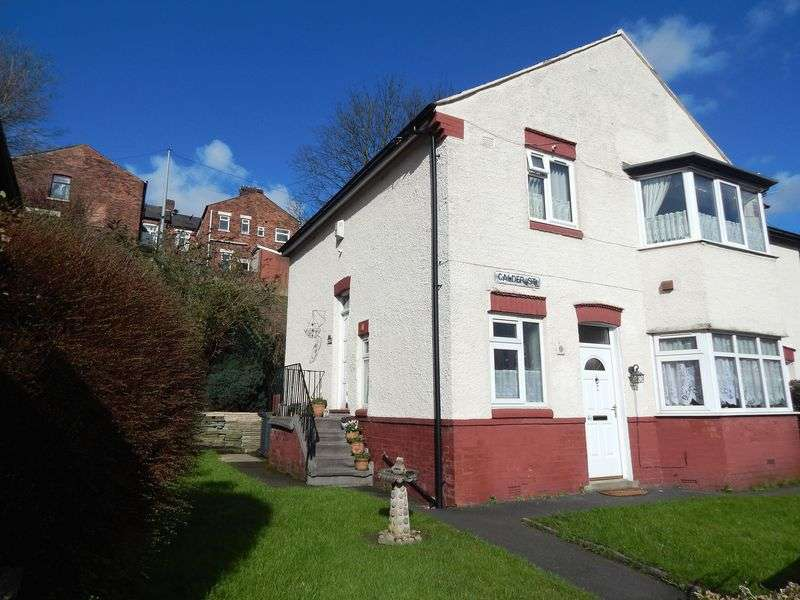 2 Bedrooms Flat for sale in Calder Street, Ashton, Preston