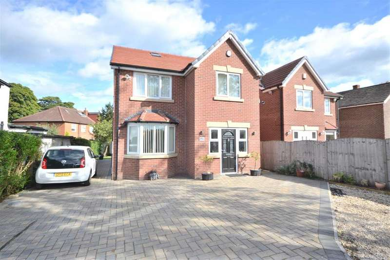 4 Bedrooms House for sale in Nursery Lane, Alwoodley