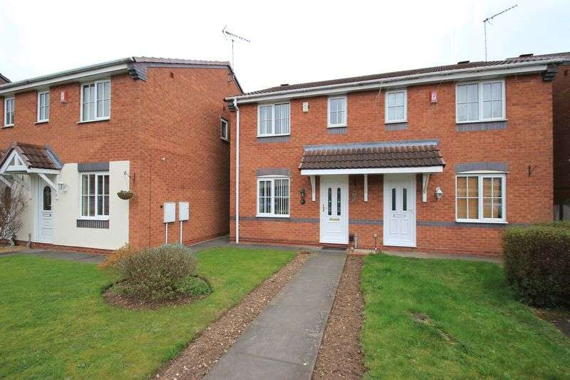 3 Bedrooms Semi Detached House for sale in The Crescent, Doxey, Stafford, ST16