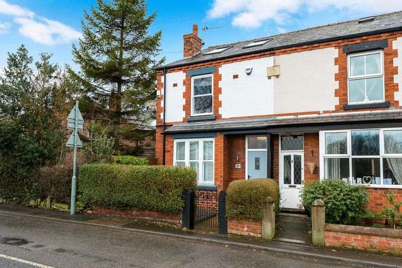 3 Bedrooms Terraced House for sale in Mill Lane, Appley Bridge