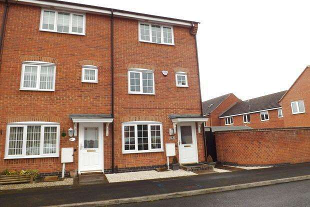 3 Bedrooms End Of Terrace House for sale in Shaw Gardens, Gedling, Nottingham, NG4