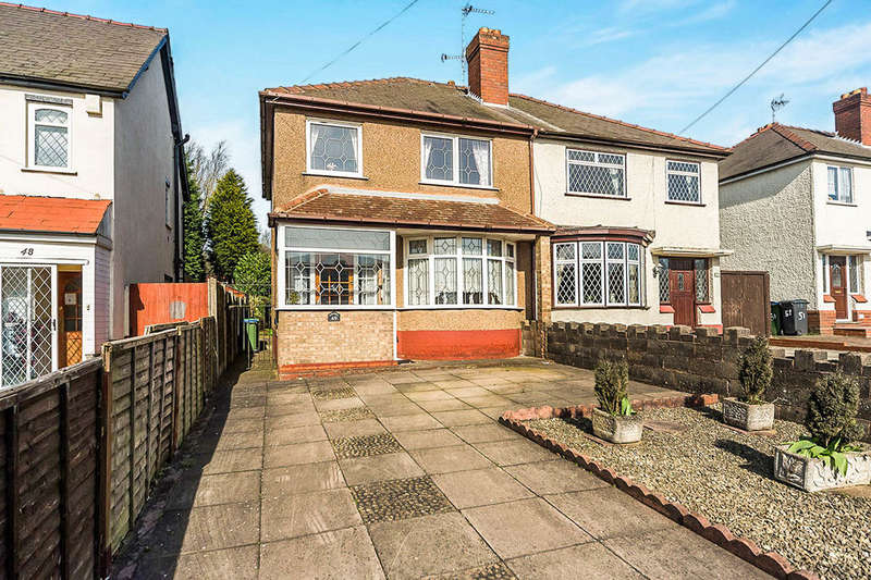 3 Bedrooms Semi Detached House for sale in City Road, Tividale, Oldbury, B69