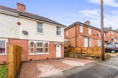 3 Bedrooms Semi Detached House for sale in Birch Avenue, East Worcester, Worcester, Worcestershire
