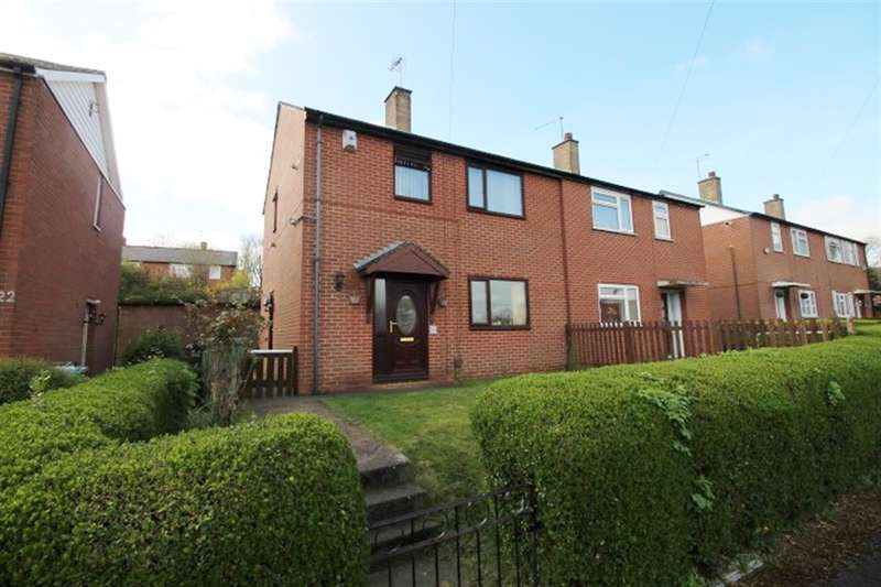 2 Bedrooms Semi Detached House for sale in Harley Terrace, Bramley, Leeds, LS13