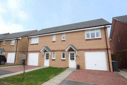 3 Bedrooms Semi Detached House for sale in Gatehead Drive, Bishopton, Renfrewshire