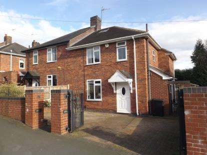 3 Bedrooms Semi Detached House for sale in Boundary Hill, Dudley, West Midlands