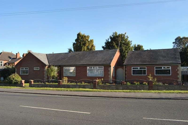 2 Bedrooms Detached Bungalow for sale in West Common Lane, Scunthorpe