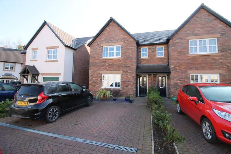 3 Bedrooms Semi Detached House for sale in Edmondson Close, Brampton
