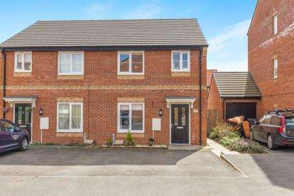 3 Bedrooms Semi Detached House for sale in Rosebud Way, Colburn, Catterick Garrison, North Yorkshire