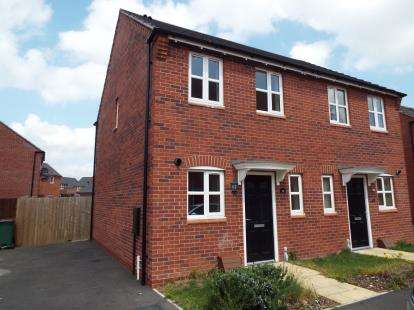 2 Bedrooms Semi Detached House for sale in Farley Crescent, Ibstock