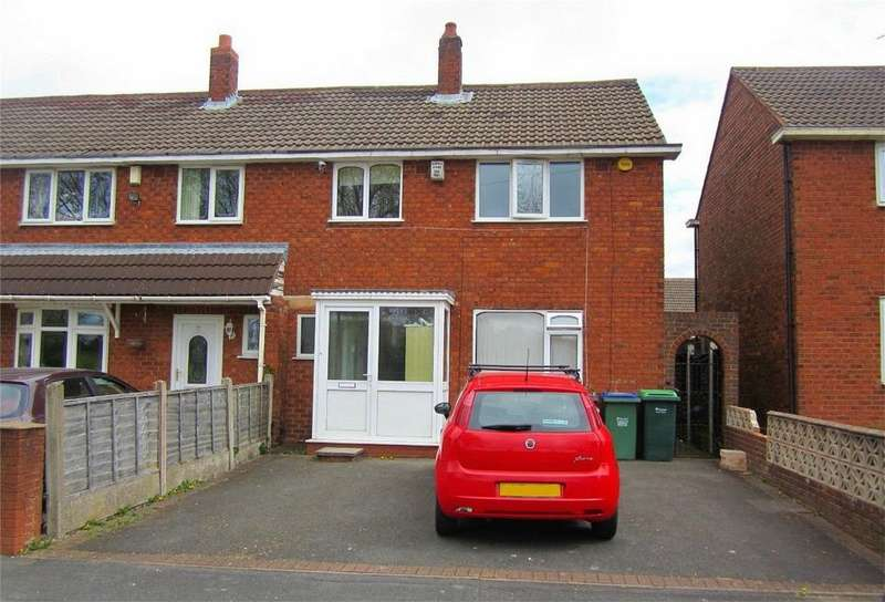 3 Bedrooms End Of Terrace House for sale in Lichfield Street, TIPTON, West Midlands