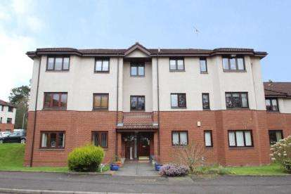 2 Bedrooms Flat for sale in Kilpatrick Avenue, Paisley