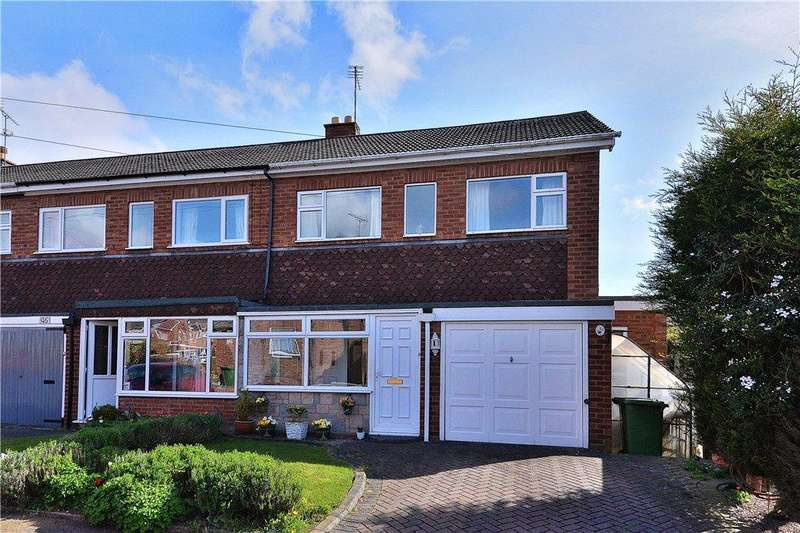 3 Bedrooms End Of Terrace House for sale in Cairndhu Drive, Kidderminster, DY10