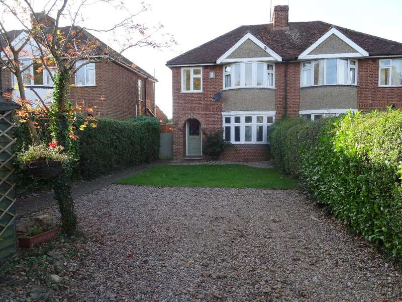 3 Bedrooms Semi Detached House for sale in OLNEY ROAD, EMBERTON
