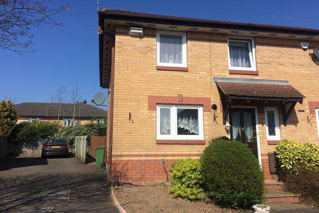 3 Bedrooms End Of Terrace House for sale in Bloxoms Close, Off Narborough Road South, Leicester, LE3