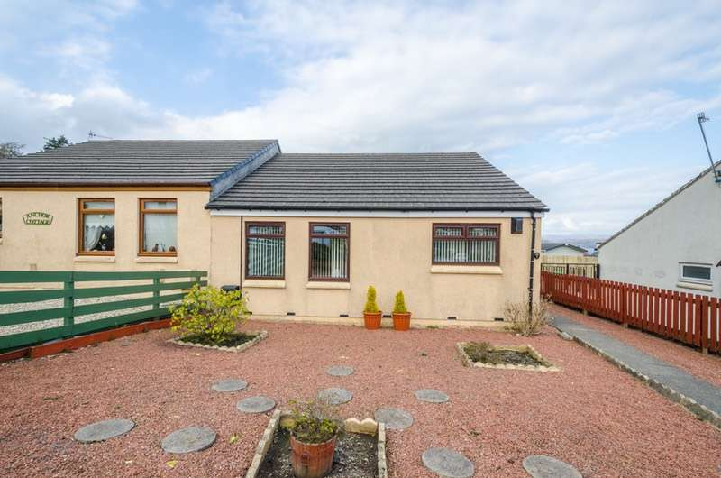 2 Bedrooms Bungalow for sale in Cammesreinach Crescent, Dunoon, Argyllshire, PA23