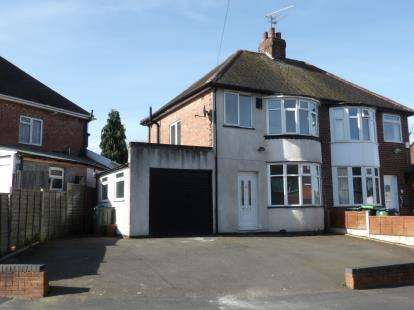 3 Bedrooms Semi Detached House for sale in Defford Drive, Oldbury, West Midlands