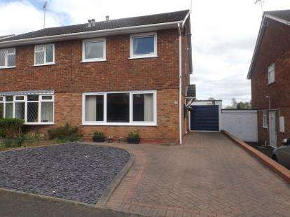 3 Bedrooms Semi Detached House for sale in Forester Way, Kidderminster, Worcestershire