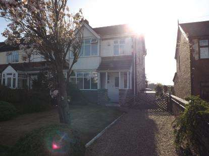 3 Bedrooms End Of Terrace House for sale in Golborne Dale Road, Newton-le-Willows, Merseyside