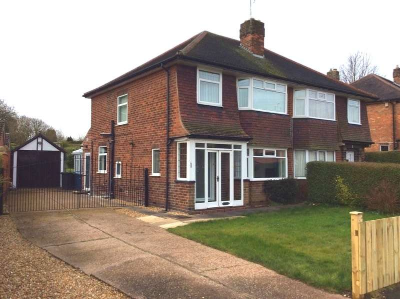 3 Bedrooms Semi Detached House for sale in Medina Drive, Nottingham, Nottinghamshire, NG12