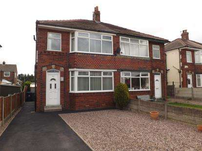 3 Bedrooms Semi Detached House for sale in Leyland Road, Penwortham, Preston, PR1