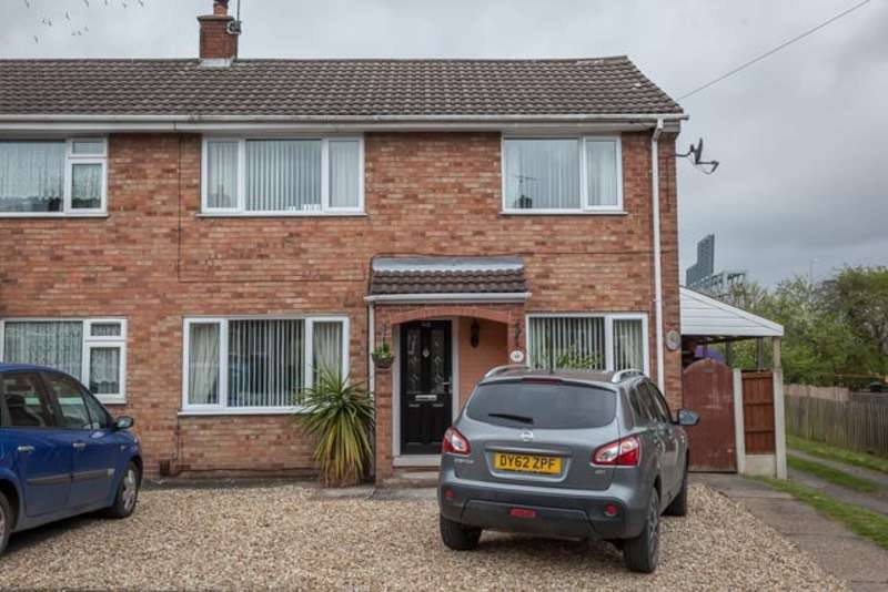3 Bedrooms End Of Terrace House for sale in Woodfield Road, Nottingham, Derbyshire, NG16