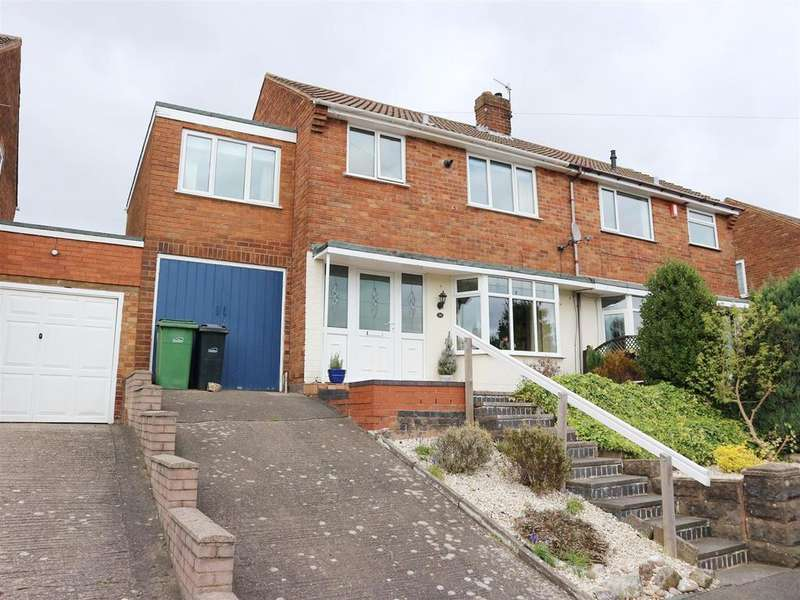 4 Bedrooms Semi Detached House for sale in Wychbury Road, Brierley Hill