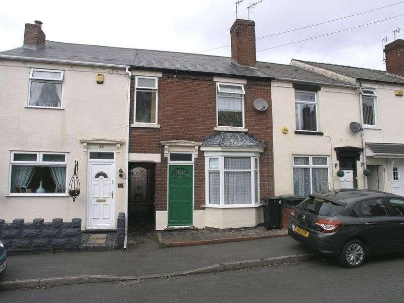 3 Bedrooms Terraced House for sale in WORDSLEY, Alwen Street