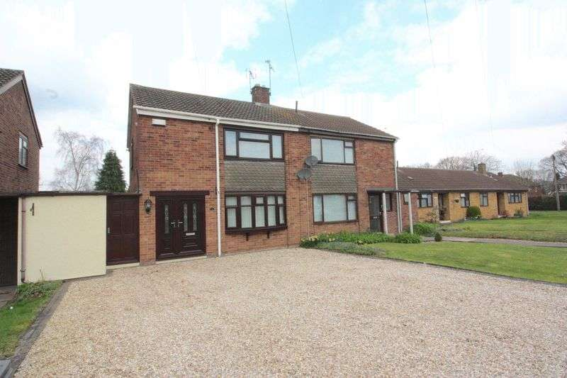 2 Bedrooms Semi Detached House for sale in Sir Winston Churchill Place, Binley Woods