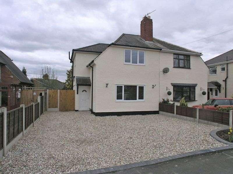 3 Bedrooms Semi Detached House for sale in STOURBRIDGE, AMBLECOTE, Corbett Crescent