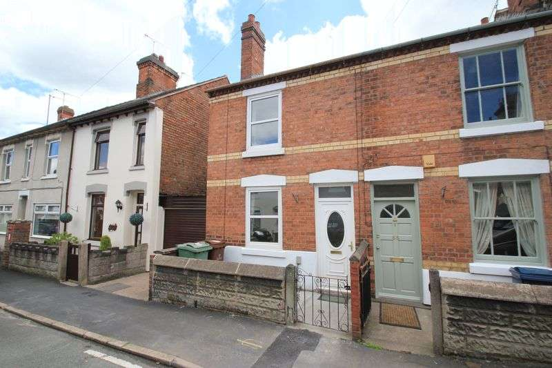 2 Bedrooms Terraced House for sale in Alliance Street, Stafford, ST16