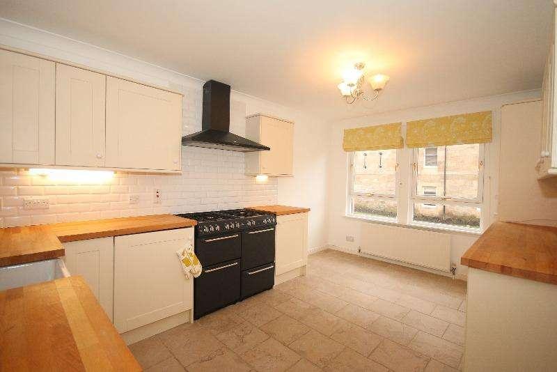 2 Bedrooms Flat for rent in Cleveden Road, Kelvinside, Glasgow, G12 0JN