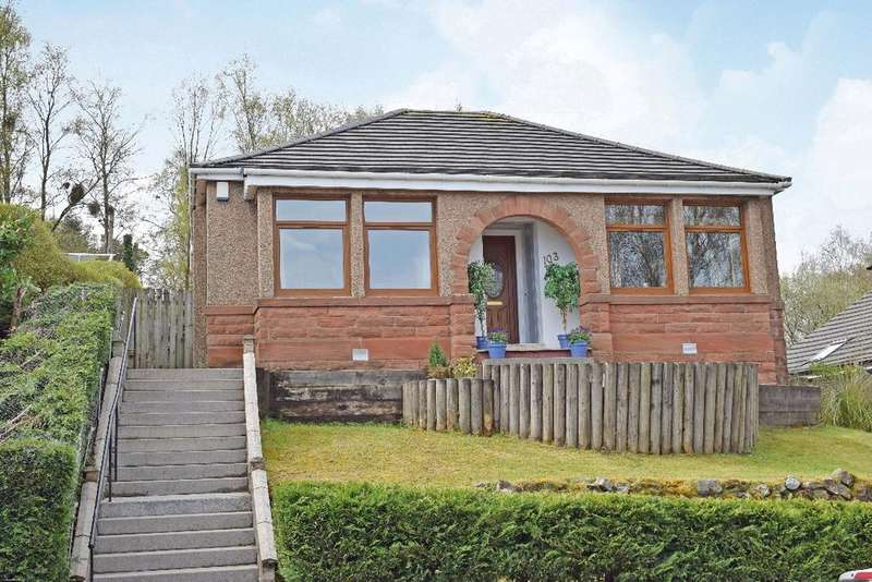 2 Bedrooms Detached Bungalow for sale in Fereneze Avenue, Clarkston, Glasgow, G76 7RT