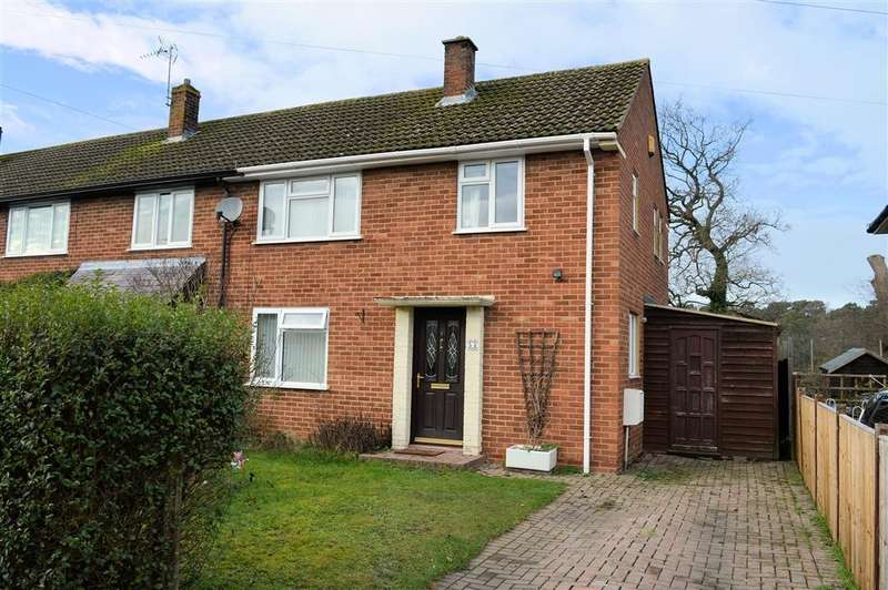3 Bedrooms End Of Terrace House for sale in Three Firs Way, Burghfield Common, Reading, RG7