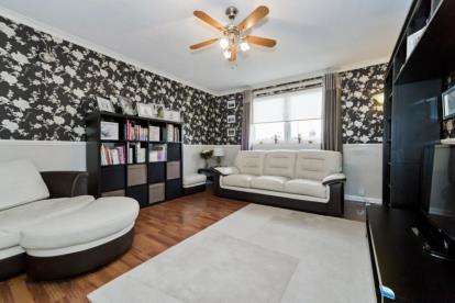 2 Bedrooms Terraced House for sale in Miller Street, Larkhall, South Lanarkshire